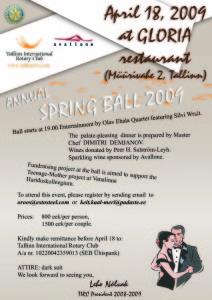 TIRC INVITATION spring ball 2009