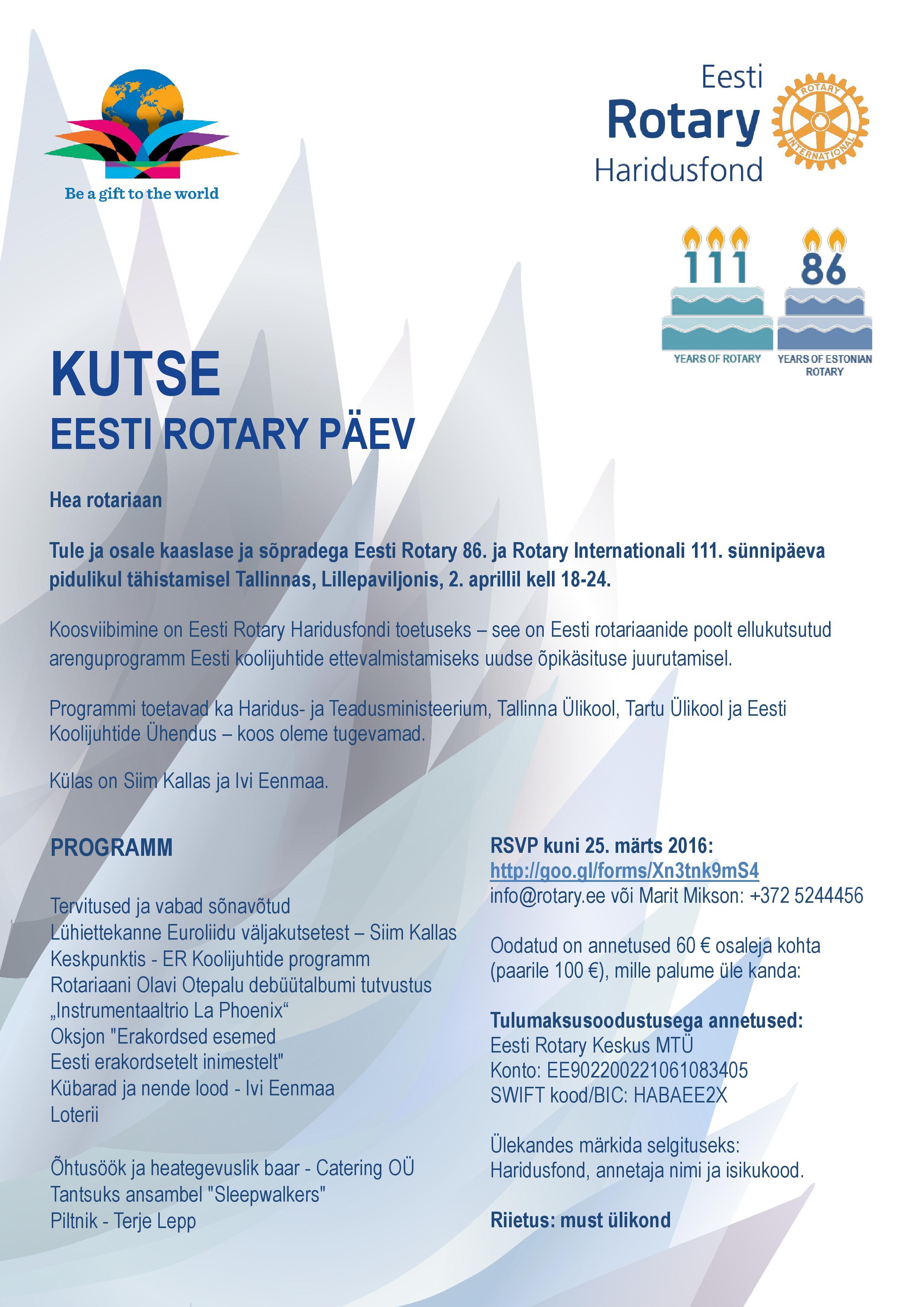 Rotariaan_Kutse_Eesti Rotary Päev_2. aprill