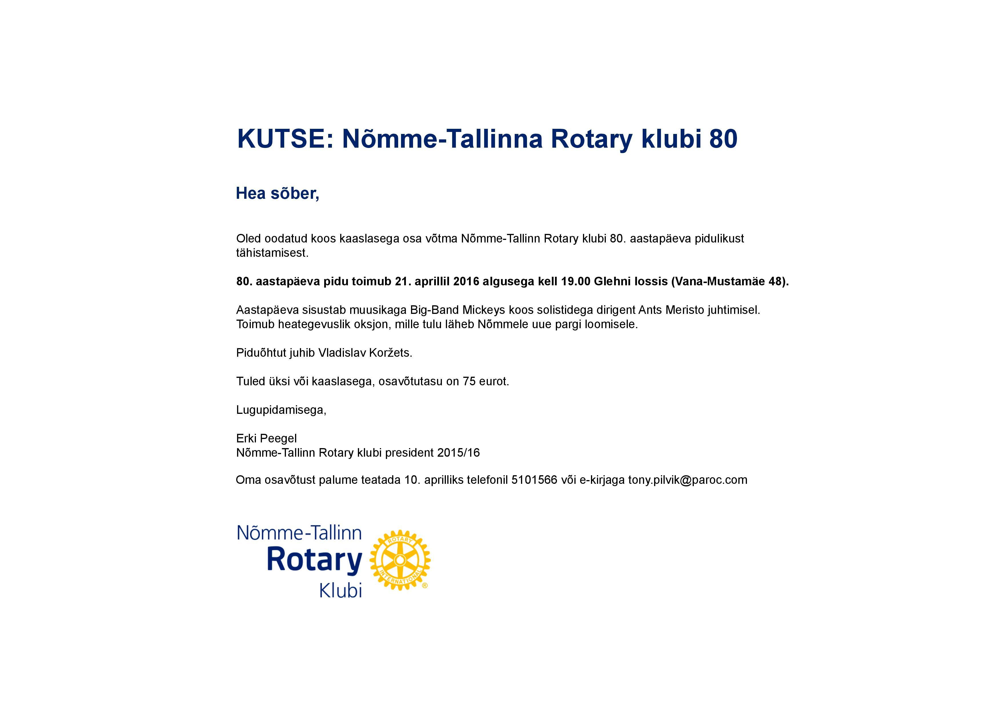 Kutse_NTRC 80